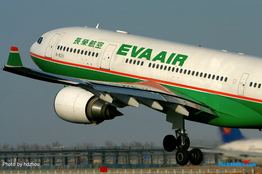 aggio China International air Logistics door to door air <strong>delivery</strong> to poland