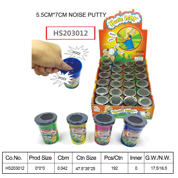 HS203012, Huwsin Toys, Fart noise putty break wind noise putty toys funny putty slime