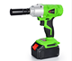 High Torque Brushless Motor Cordless 3/8 Impact Wrench Best Portable 1/2 inch brushless 18 v electric screwdriver