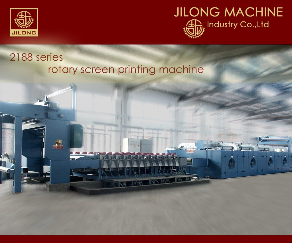 JL2188D Rotary Screen Printing Machine
