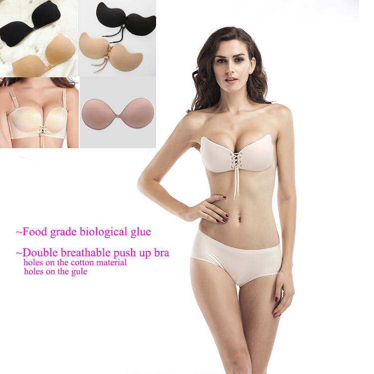 Women Invisible Bra Silicone Gel Strapless Adhesive Stick On Nude Adjustable Rop