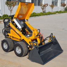 cheap mini skid steer wheel loader with quick hitch