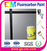 Interior Painting Fluorocarbon Coating for Wall Guangzhou Online