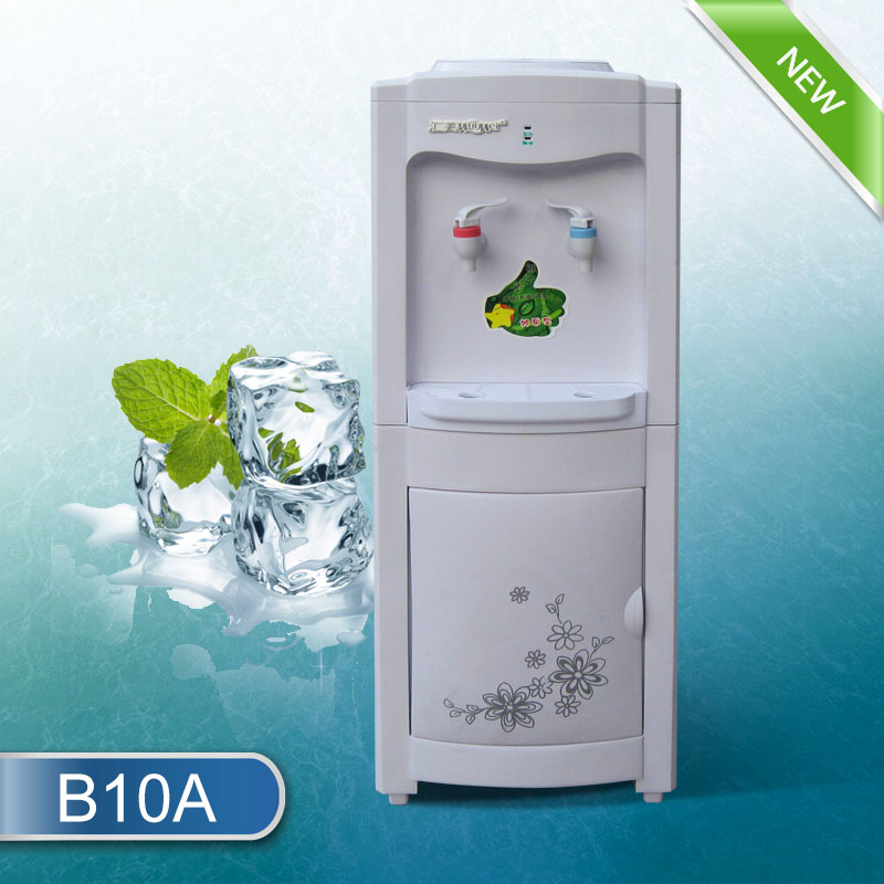 Hyundai water dispenser price