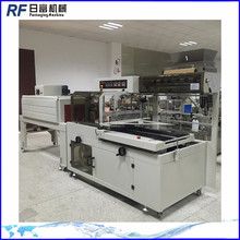 shrink overwrapping machine