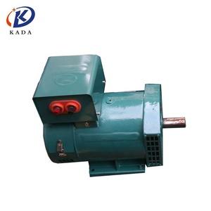 2kw Alternator, 2kw Alternator Suppliers and Manufacturers at