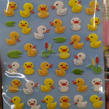 Foam Stickers Kinderkamer.3d Gele Eend Schuim Gezwollen Sticker Voor Kinderkamer Decor Buy