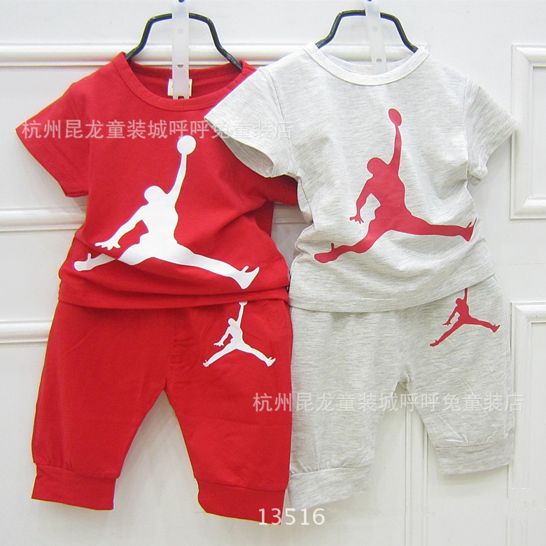 High quality Air Jordan inspired Kids & Babies' Clothes by independent artists and designers from around the vanduload.tk orders are custom made and most ship worldwide within 24 hours.