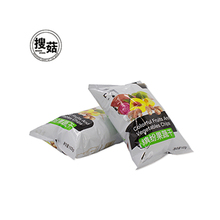 Chinese vegetable and fruit cookies snack