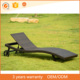 2017 Superior Quality PE Rattan Outdoor Round Lounge Chairs