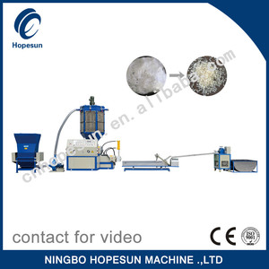 Professional double stage eps foam recycling machine with auto feeding system