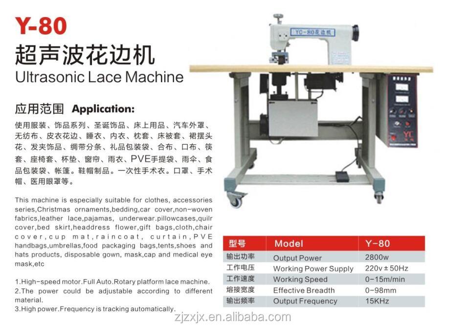 2019 nuevo de encaje ultrasónico máquina de fabricación de bolsas de máquina de coser