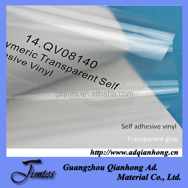 Advertising pvc inkjet clear vinyl without watermark