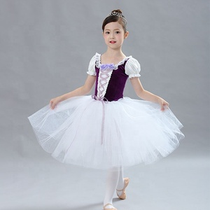 girl's romantic dress performance ballet stage costumes tutu