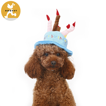 Floss Cute Adorable Dog Cat Birthday Cake Hat With 5 Color Candles Design Party Custom Accessory