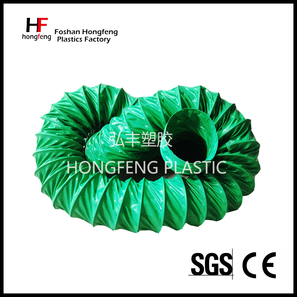 Portable ventilation fan and heat resistant pvc air duct hose
