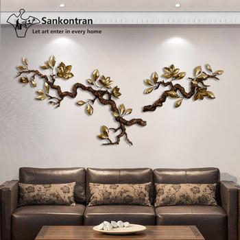 Metal Tree Branch Wall Art Decor