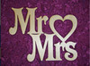 Mr & Mrs Wedding Sign With Heart Unfinished Wood Cut Out Paintable Stainable