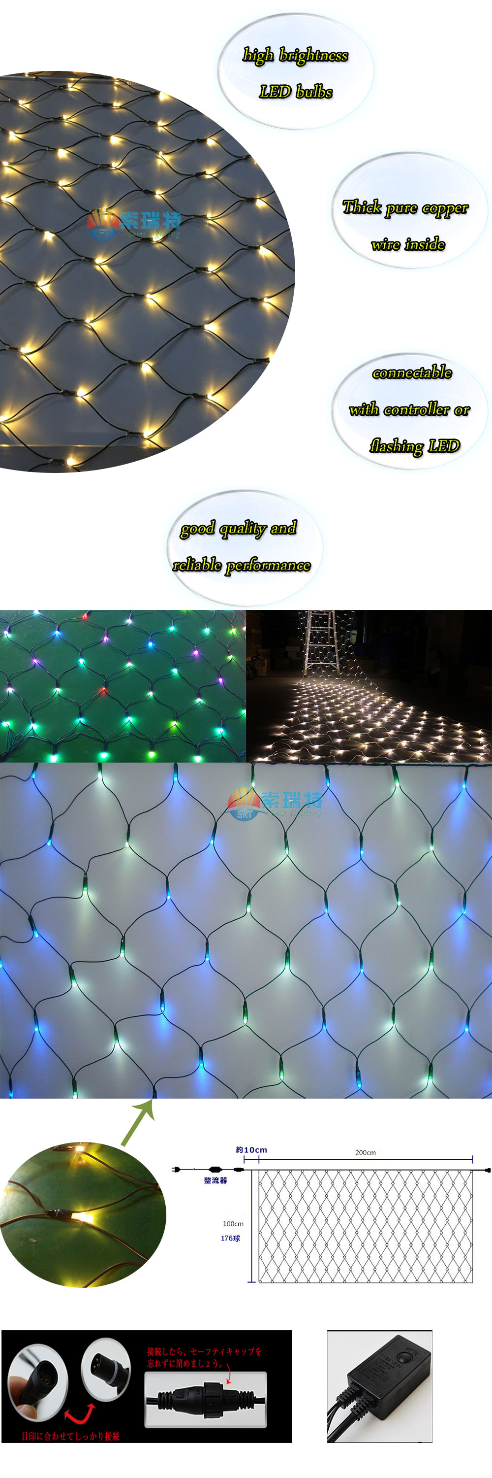 Led Programmable Net Light With Controller Buy Flashers