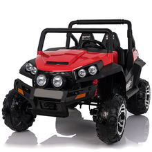 Baby Toy 12Volt Battery Powered Kids Electric Quad 4X4 ATV Bike