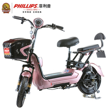 2018 PHILLIPS dubai mini mobility fat tire electric motor new style 2 seat mobility cheap electric scooter for adults china