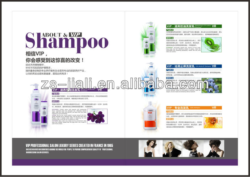 Vip Hair Care Shampoo Factory Scalp Shampoo Price Cheap Price Buy