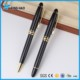 promotional business metal ball pen metal roller pen with box for gift customized logo