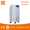 New Type 220V 16L/D Home Air Purifier Dehumidifiers