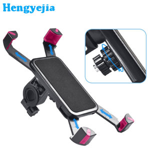 Bike Bicycle Motorcycle Ram Handlebar Phone Holder with Secure Grip 360 Ball Head Mount