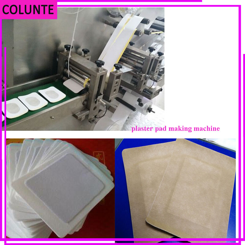 Medicated patch pad making machine /muxibustion patch for man health