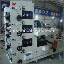 DBRY-320 DOUBLE-SIDE ADHESIVE LABEL PRINTING MACHINE