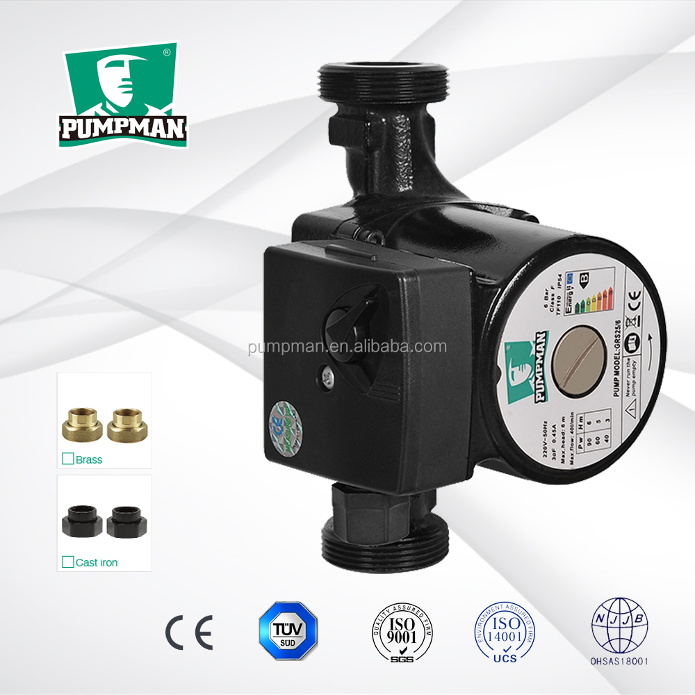 Pumpman 1 inch good quality water pumps centrifugal hot water booster