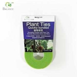 Adjustable Green Plant Ties Easy Wrap Garden Ties
