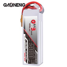 5S, 5S direct from Shenzhen Gaoneng New Energy Limited in CN
