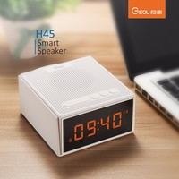 8 W smart portable wireless bluetooth speaker with Alarm clock