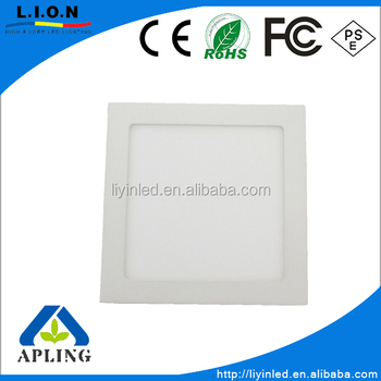 China Wholesale Big Discount 8w 12w Daylight 3d Ceiling Led Light ...