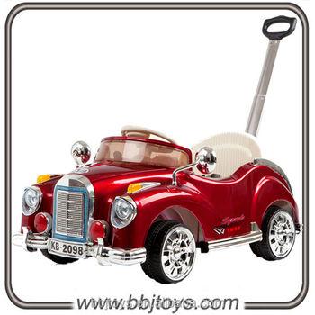 Car Ride Toys 78