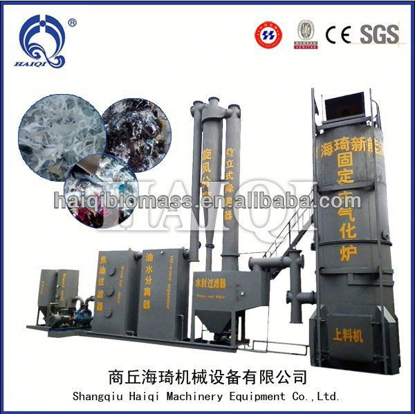 Full automatic Top quality outdoor wood waste electricity generation for sale