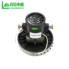 Made In China 100V 110V 120V 220V 240V Vacuum Cleaner Motor Vaccum Parts Ametek Vacuum AC Electric Motor