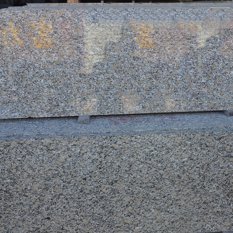 Slab Yellow All Indian Colors In Madurai Granite Tile Prices - Buy Granite  Tile Prices,Granite Price In Madurai,All Indian Granite Colors Product on