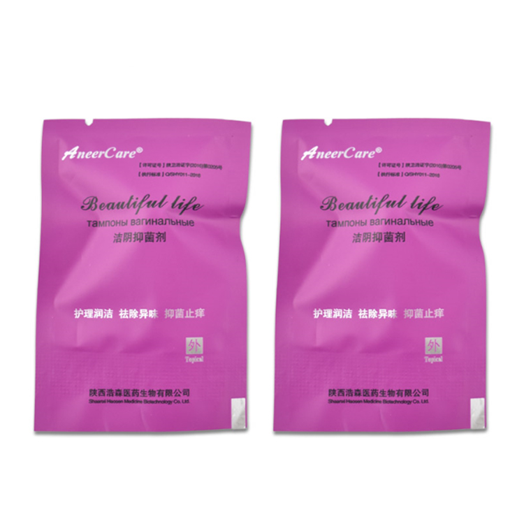 Alibaba.com / Aneercare Beautiful Life Tampon Vagina Pussy 100% Original Clean Point Tampons Womb Detox pearls