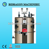 long service life used oil fired generator boiler