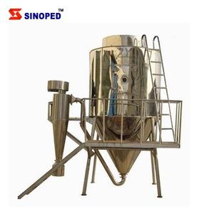 The Lab Size Ephedra Sinica Extract Spray Dryer