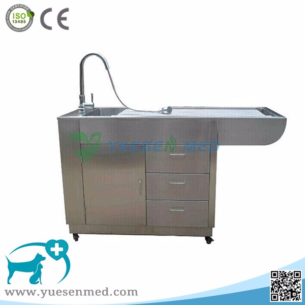 high quality stainless steel dogs bathing equipment