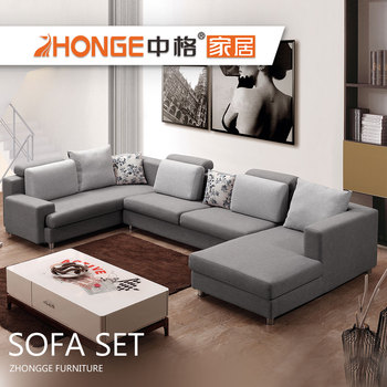 Fashionable New Design Living Room U Shape Fabric Sofa Set Modern