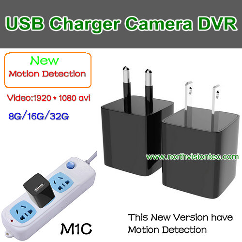 1080P USB Mini Motion Detect Hidden Wall Charger Camera US Adapter Plug Cam
