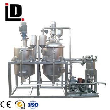 Mini Crude Palm Oil Refinery Machine Price Of Oil Purifier Refinery Plant -  Buy Oil Refinery Machine,Cooking Oil Refinery Plant,Mini Oil Refinery