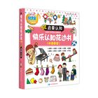 High quality Kids Learning English And Chinese sound books