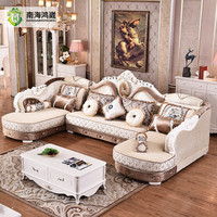 European French Style Antique Carved Wooden Fabric Living Room Corner Sofa Furniture