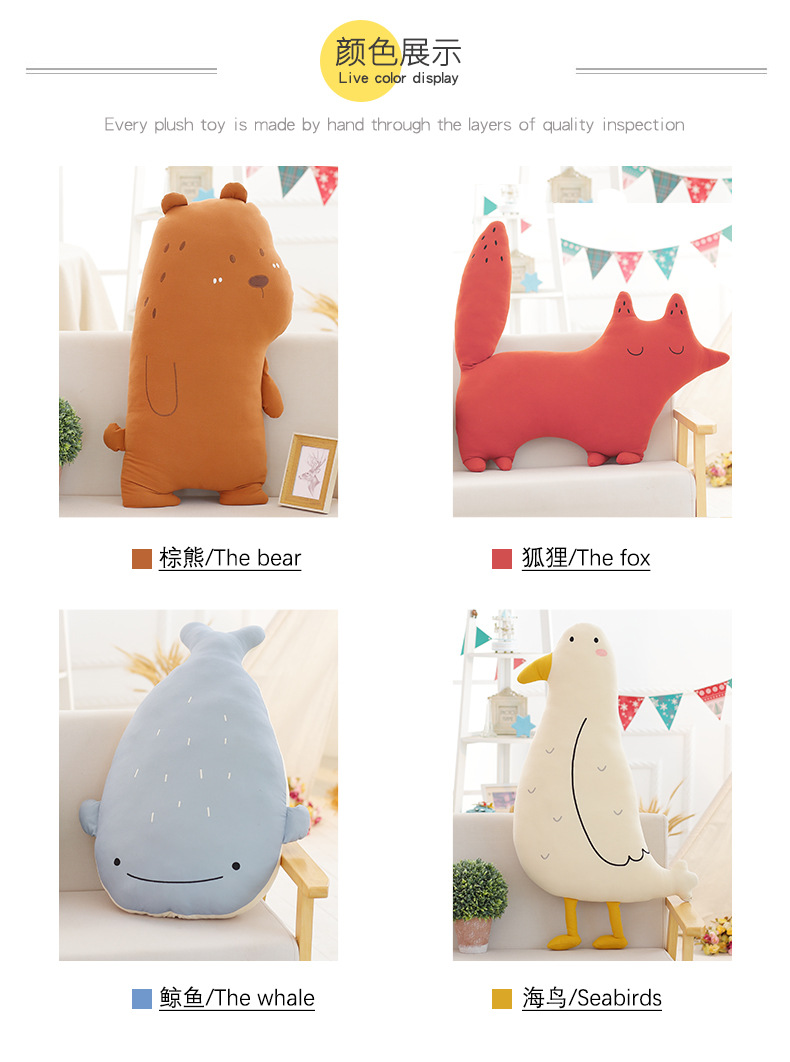 Wholesale soft stuffed cartoon animal toys doll kids cushion pillow
